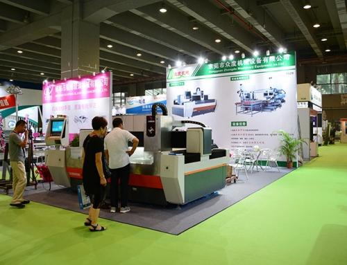 回顾众度机械2018华南(广州)国际玻璃展览会现场